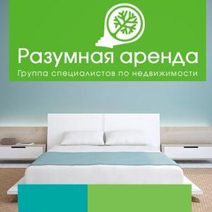 Аренда квартир и офисов Зеленоборского