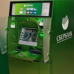 Банкоматы Зеленоборского