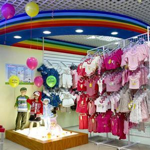 Детские магазины Зеленоборского