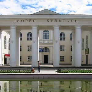 Дворцы и дома культуры Зеленоборского