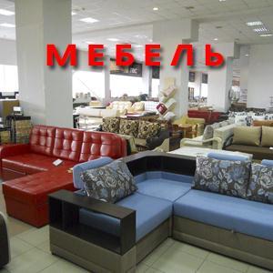 Магазины мебели Зеленоборского