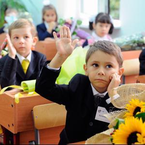 Школы Зеленоборского