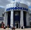 Автовокзалы в Зеленоборском