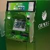 Банкоматы в Зеленоборском