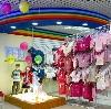 Детские магазины в Зеленоборском