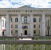 Дворцы и дома культуры в Зеленоборском