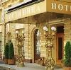 Гостиницы в Зеленоборском