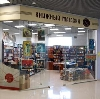 Книжные магазины в Зеленоборском