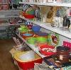 Магазины хозтоваров в Зеленоборском