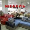 Магазины мебели в Зеленоборском