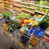 Магазины продуктов в Зеленоборском