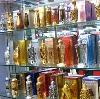 Парфюмерные магазины в Зеленоборском