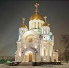 Религиозные учреждения в Зеленоборском