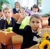Школы в Зеленоборском