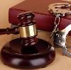 Суды в Зеленоборском