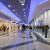 Торговые центры в Зеленоборском