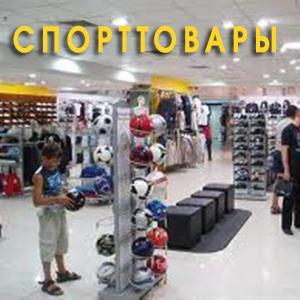 Спортивные магазины Зеленоборского